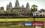 Выпуск 11 — Пномпень (11)
