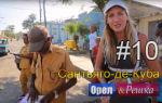 Выпуск 10 — Сантьяго-де-Куба (156)