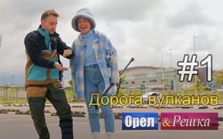 Смотреть 1 выпуск в Эквадоре